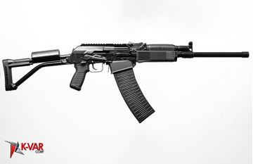 Picture of Molot Vepr 12 Gauge Semi-Auto Shotgun (Folding Tubular Stock, Left-side)